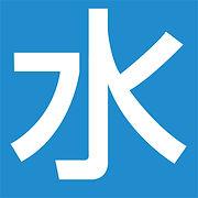 良水工房_Font_バラ_水.jpg