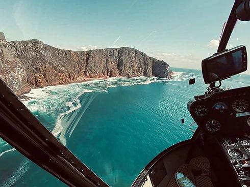 Измененый Вертолетный тур на остров Шкот
