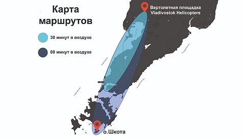 Карта полета над Владивостоком.jpeg