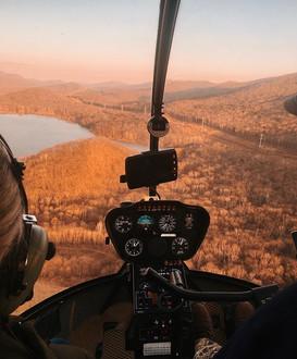 Открыт приём заявок на участие в вертолё