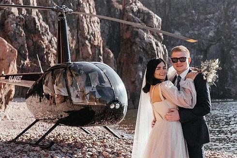 Вертолетный тур с высадкой на о.Шкота.JP