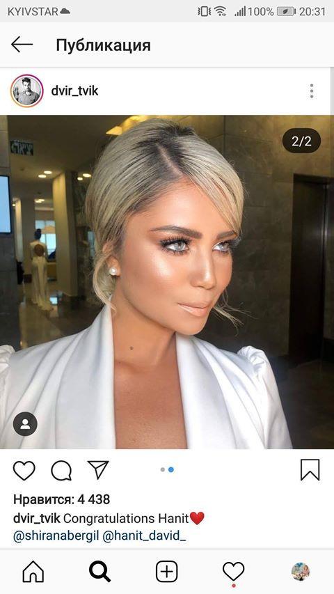 Тренды макияжа 2020 - эффект загара на лице