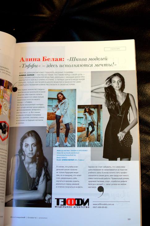 Школа визажа в журнале London College of Fashion 6