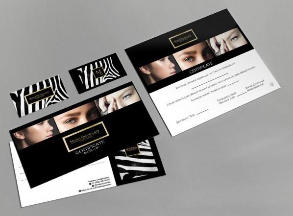 Если вы не специалист по графическому дизайну, поручите разработку бренда, логотипа, фирменного стиля визажиста профессионалам