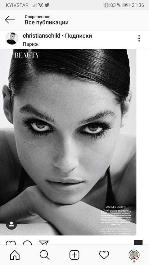 Акцент на ресницы - тренд макияжа 2020