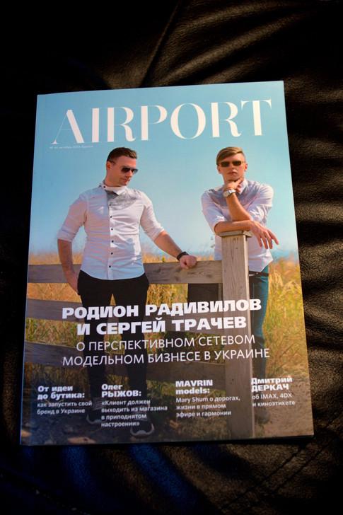 Маке Me Up Studio and School в журнале AIRPORT