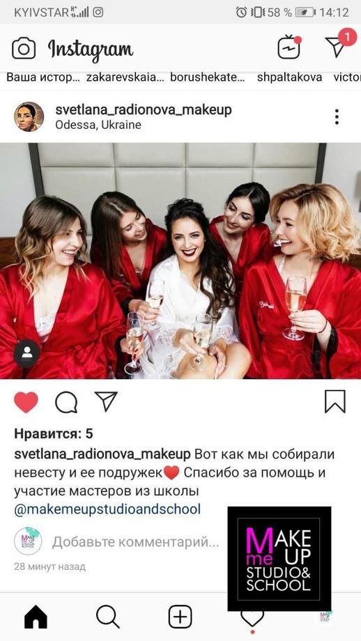 luchsij-savadebnyj-stilist-v-odesse-make