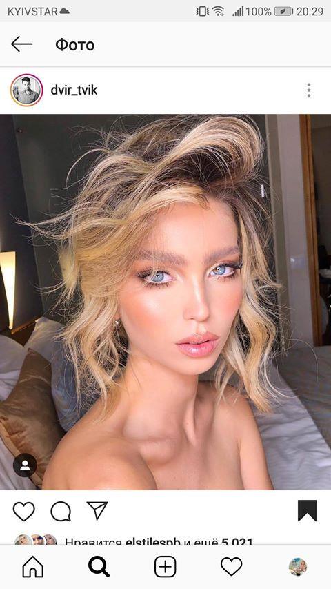 Тренды макияжа 2020 - брови чуть светлее волос