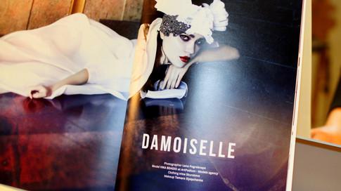 Наша школа макияжа в журнале Flanelle 2