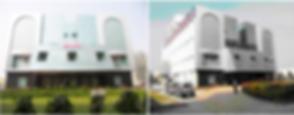 Saraswati Hospital & Reseach Centre