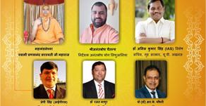 Webinar अध्यात्म से सफलता की ओर in association with SDC India