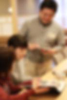 飲食・食堂・レストランの株式会社フードフォレスト | Foodforest
