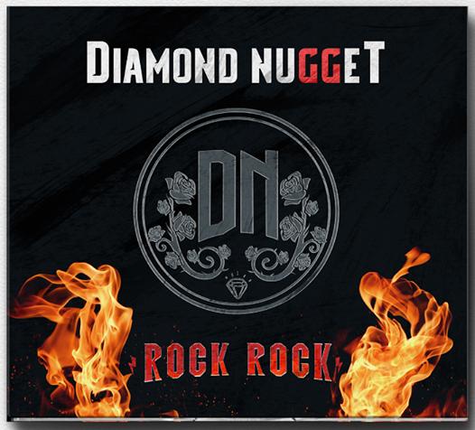 DN Rock Rock