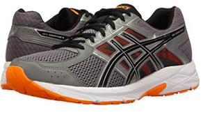 Premium Men's Running Shoes Under $40 (Sizes 9 -10)