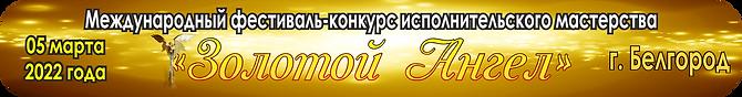 белгород.png