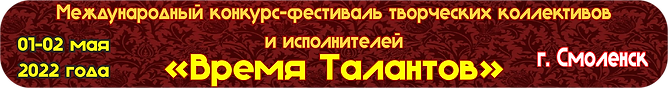 смоленск.png