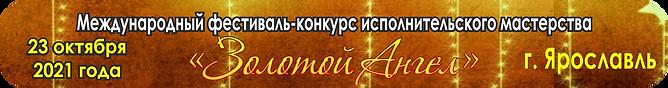 ярославль .png