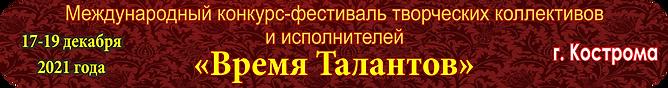 кострома.png