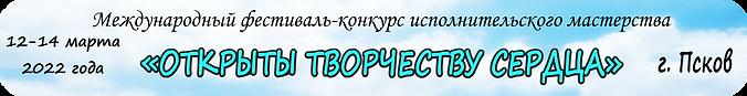 псков.png