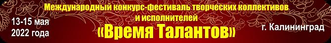 килининград.png