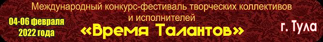 тула.png