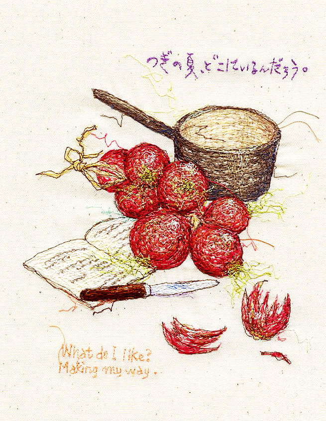 red_onion001