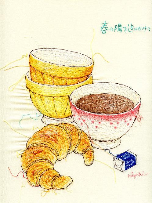 9.5x12 Croissant