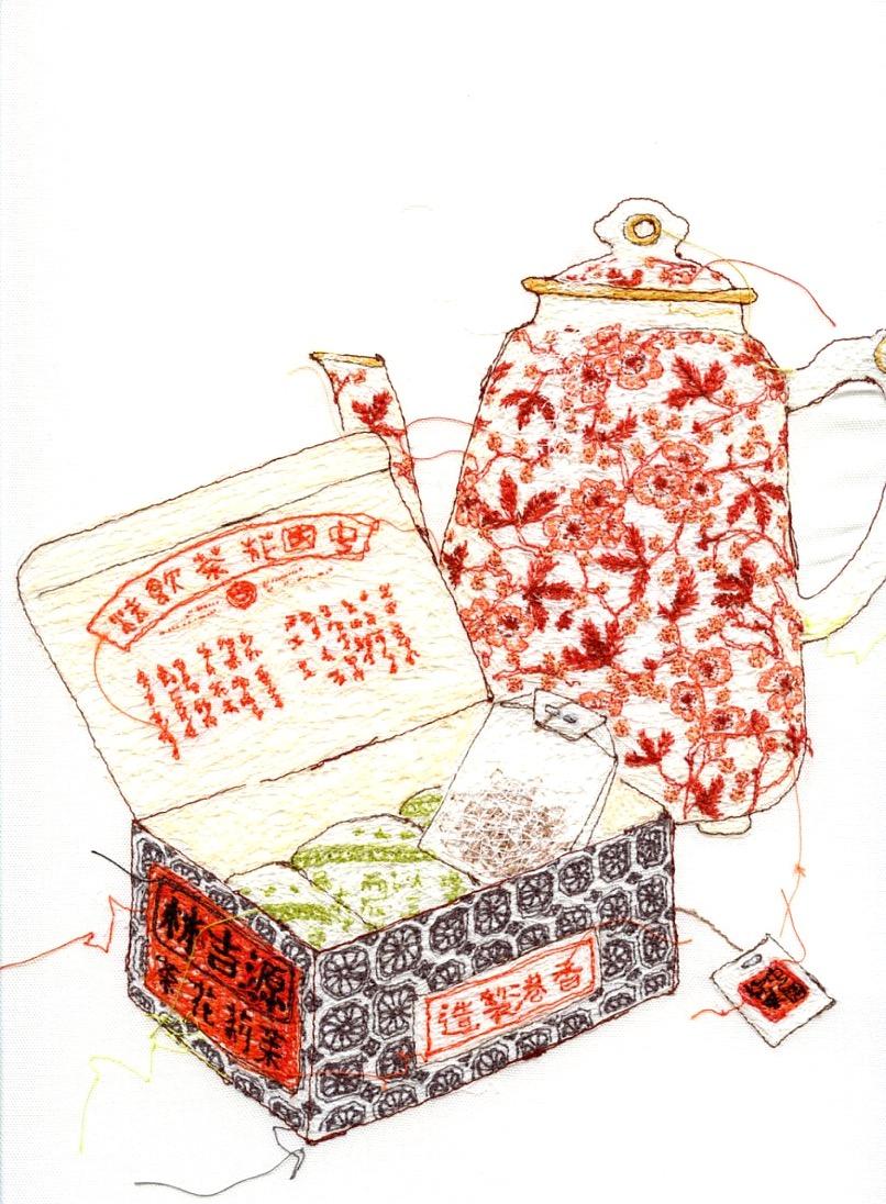 chinese_tea001_edited