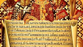 Section confessions de foi ouverte