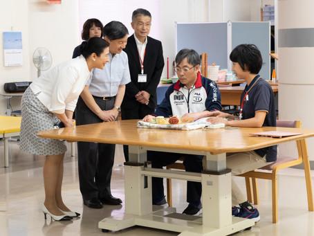 本学科卒業生の施設(新潟県障害者リハビリセンター)を両陛下が視察!