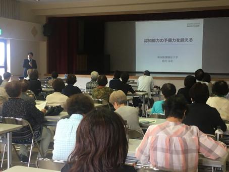 能村友紀准教授がいきいきセミナー公開講座で講師を務めました