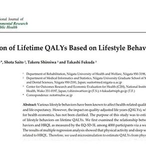 能登真一教授らの研究論文が国際誌「International Journal of Environmental Research and Public Health」に掲載されました