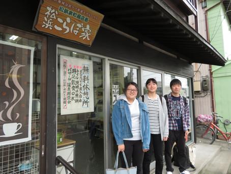 作業療法学科の学生・教員が「松浜こらぼ家」の活動をお手伝いしました!