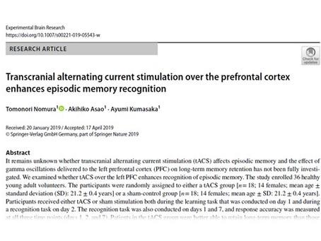 能村友紀准教授らの研究が国際誌Experimental Brain Researchに掲載されました