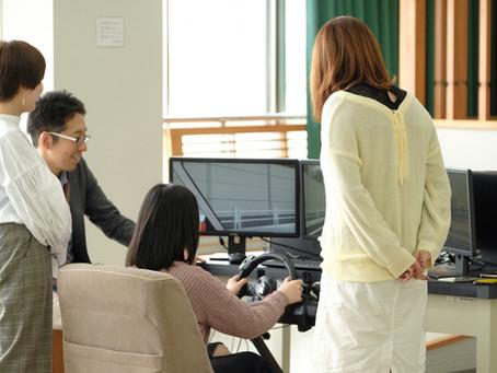 外川 佑助教らの研究論文が「総合リハビリテーション」に掲載されました