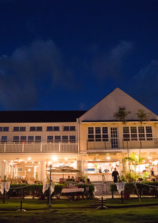 wedding venue Maui
