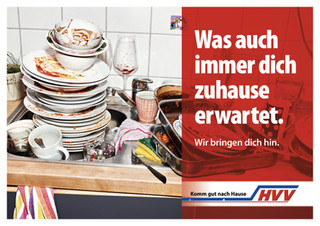 """HVV Campaign """"Was auch immer …"""""""