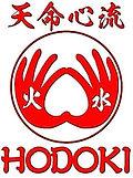 Logo Hodoki 2.jpg