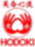 Hodoki Logo_edited_edited.jpg