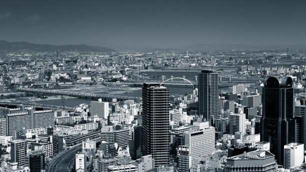 Japan | Osaka