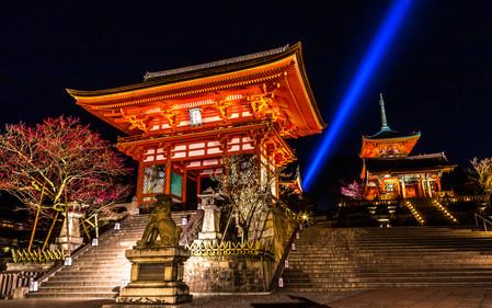 Japan | Kyoto