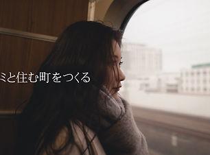 サムネ2.jpg