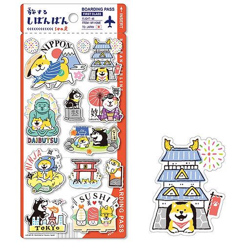 日本Mindwave Travel Shiba 旅遊柴柴貼紙