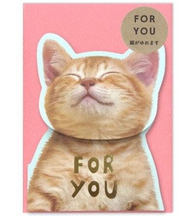 日本Spring Cat Multipurpose 搖頭搖頭card
