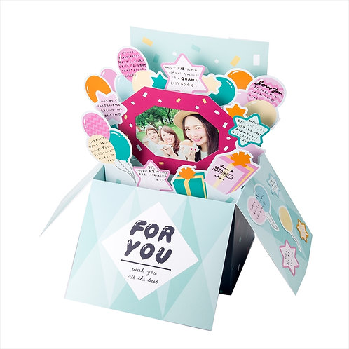 Aiueo - Popup Card Box 相片卡禮盒 (For You with you all the best)