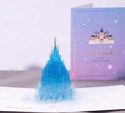 立體水晶城堡 Magic Castle - 燙金卡