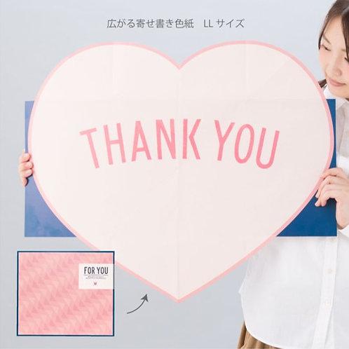 日本Iroha Thank You 心型立體彈出祝福卡 (28x32cm)