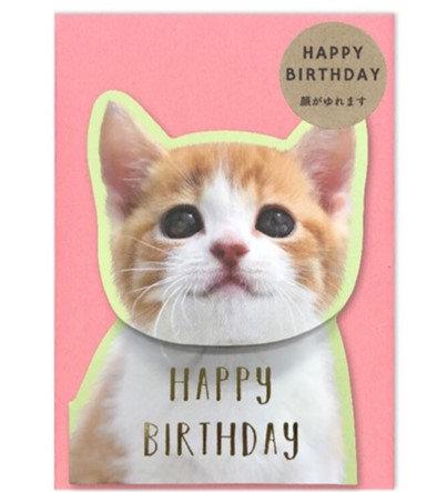 日本Spring Cat Birthday 搖頭生日card