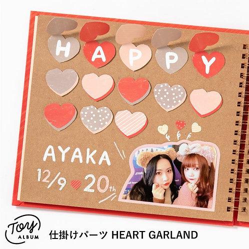 日本Iroha Toy Album Pop-up - Heart Garland