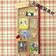 diy christmas 聖誕 手作 禮物 gift present photobook album